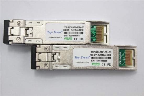 Shop For Cisco Asa Firewall Price 10G Tx1270/Rx1330nm 60km