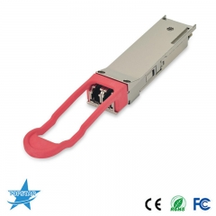 100GBASE QSFP28 Optical Module